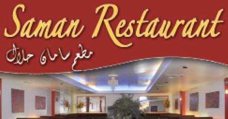 Saman Restaurant
