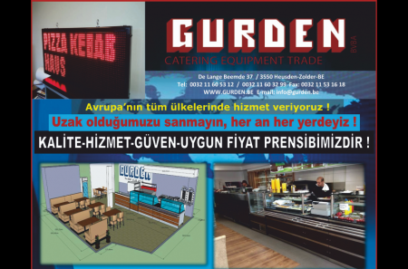 GURDEN CATERING EQUIPMENT TRADE