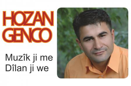 HOZAN GENCO